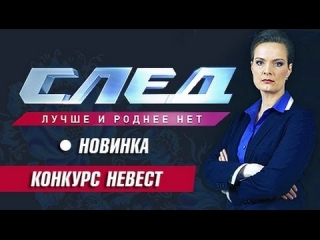 Powered by xenforo след сериал актеры